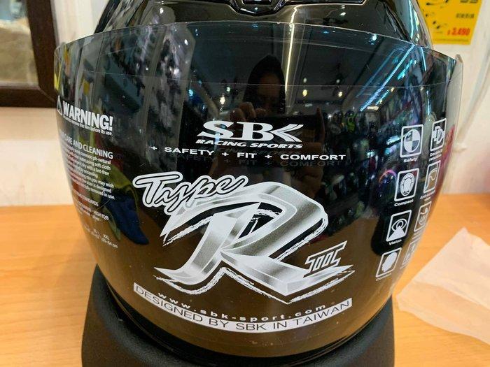 瀧澤部品 SBK TYPE-R III 3 深墨片 原廠鏡片 墨片 半罩安全帽 配件 備品 遮陽 抗UV 通勤 機車重機