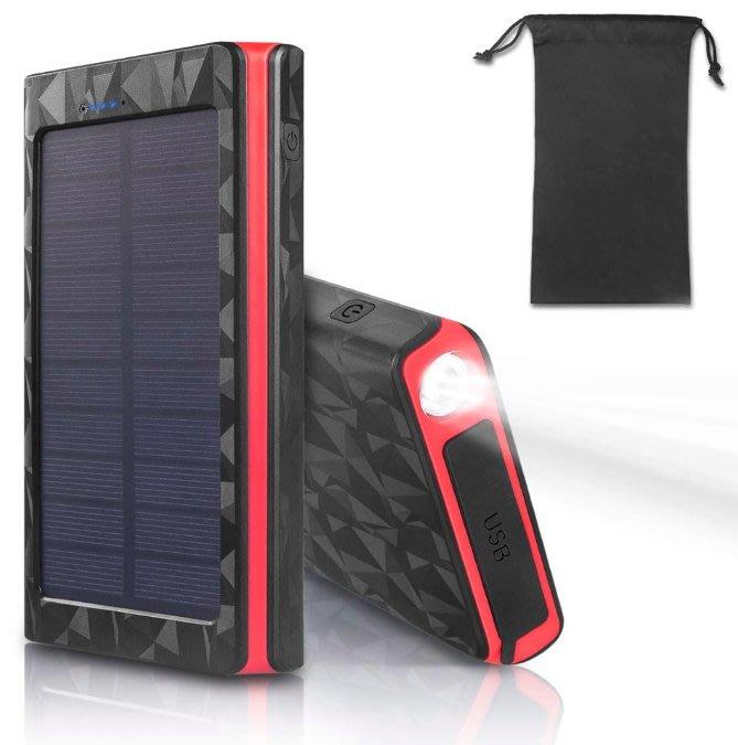 《FOS》日本 shanfe 太陽能 行動電源 24000mAh 移動 充電 手機 相機 平板 防災 停電 出國 熱銷