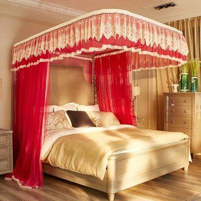 蚊帳睡簾家飾寢具紗帳導軌蚊帳u型軌道宮廷紅色婚慶落地加密1.8m1.5米2.0床結婚房家用