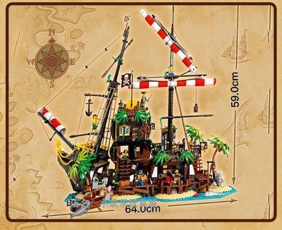 積木樂高積木男孩子成年高難度拼裝玩具模型男生21322梭魚灣海盜沉船悠悠