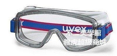 【格倫雅】^防護眼鏡|實驗室|抗 衝擊|防風沙|防塵|眼鏡|防護鏡|防風 護目鏡[g-l-y