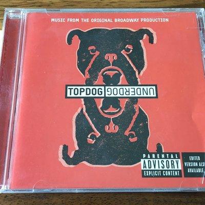 [BOX 4] Topdog-Underdog