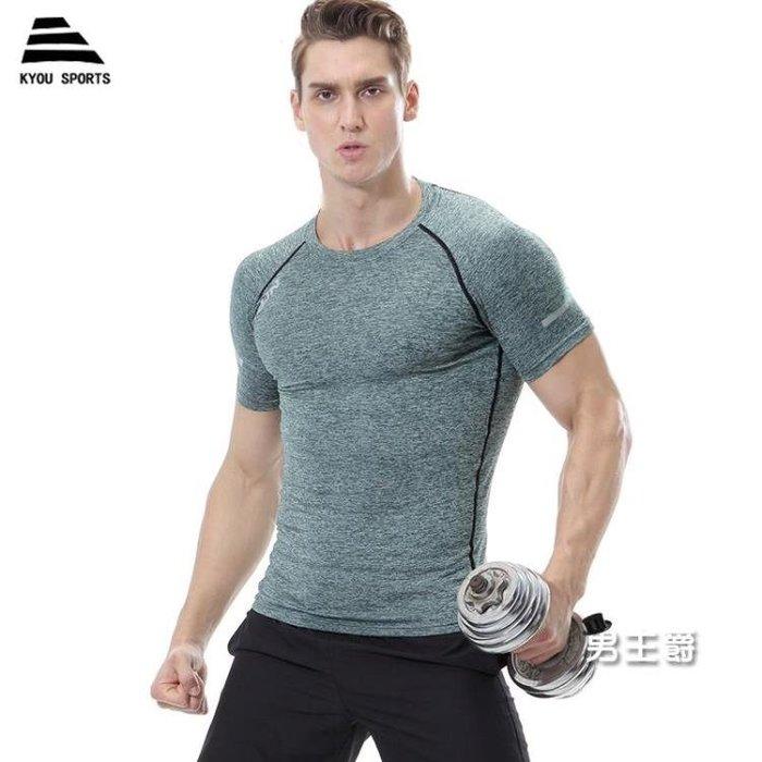 【瘋狂夏折扣】緊身衣男運動套裝夏季籃球速干短袖健身服上衣健身房彈力