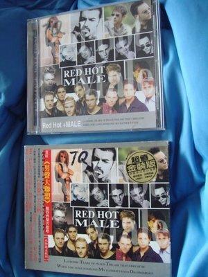 [鄉土情紀實館]早期二手CD~男聲大聯盟:威爾史密斯.就是紅..~超值金裝版~上碟唱片~附歌詞
