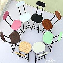 『折扣店』居家護腰加厚宿舍休閒辦公室電腦椅子靠背經濟型家用伸縮簡易家庭 全館免運