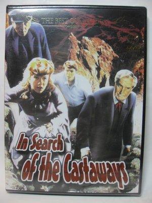 DVD -電影*In Search of the Castaways*全新未拆*絕版多年*下標即結