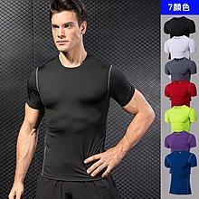 男士緊身訓練健身衣 跑步短袖運動服 彈力速乾衣T恤衫【諾凱思專業賣場】ny428