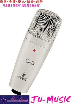 造韻樂器音響- JU-MUSIC - Behringer C-3 C3 全新 電容式 麥克風 便宜又大碗 另有 SE Superlux Shure