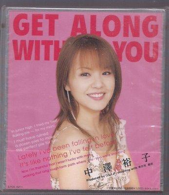 中澤裕子 [ GET ALONG WITH YOU ] 單曲CD未拆封