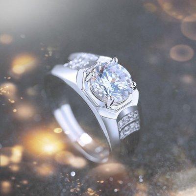 戒指 婚戒 禮戒  禮貌男士結婚仿真戒指活口 新娘霸氣指環王個性韓版潮男飾品尾戒食指