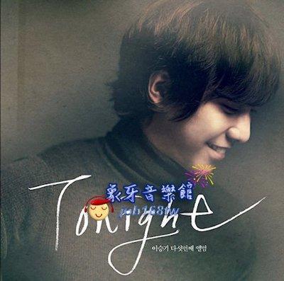 【象牙音樂】韓國人氣男歌手-- 李昇基 Lee Seung Gi Vol. 5 - Tonight