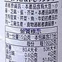 美兒小舖COSTCO好市多代購~日本 富貴食研 純手工黃金芝麻醬(390ml/瓶)