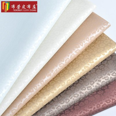 豹紋人造皮革沙發背景墻包門裝飾床頭pu皮料硬包布料軟包皮革面料#沙發墊#仿真皮革#布