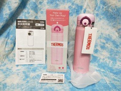 THERMOS膳魔師0.5L/500ml彈跳瓶蓋保溫瓶/粉紅色