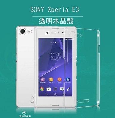 *phone寶*SONY Xperia E3 羽翼水晶保護殼 透明保護殼 硬殼