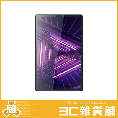 Lenovo Tab M10 FHD TB-X606F 鋼化玻璃保護貼 保護貼 玻璃貼 鋼化玻璃保護貼