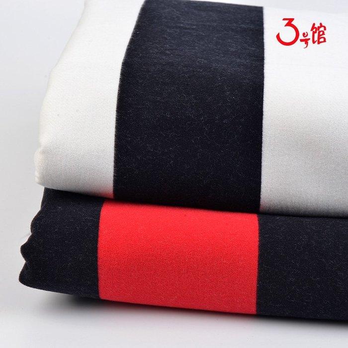 衣萊時尚-全棉加厚加絨衛衣布料條紋保暖運動休閑針織面料抓毛拉絨外感挺括(買多有優惠,請諮詢客服喔)