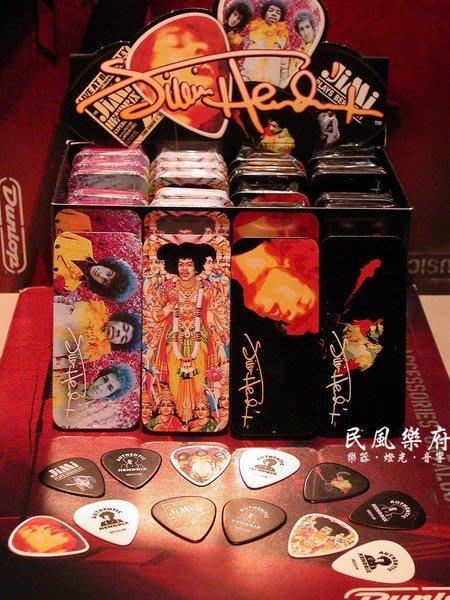 《民風樂府》美國原裝 DUNLOP Jimi Hendrix PICK 頂級珍藏盒裝 吉他彈片12片/盒