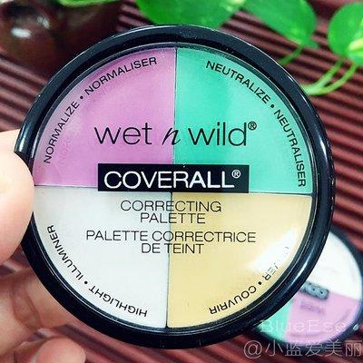 yoyo現貨美妝美國代購Wet n Wild CoverAll Correcting WNW四色修正遮瑕膏