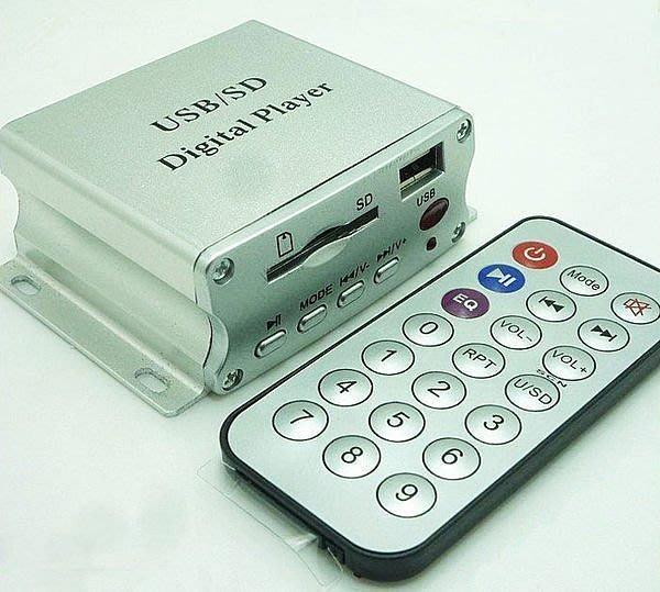 全新 簡易型MP3播放器 插卡機 SD卡 CF卡 USB 擴大機 迷你音響K32