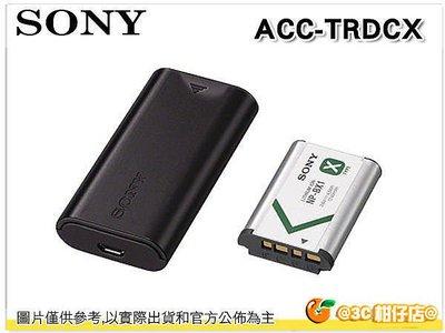 限量 SONY ACC-TRDCX 原廠充電池組 盒裝 (內含BX1電池+充電器)  RX100 M3 M5 M6 M7 新北市