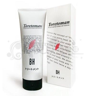 便宜生活館【免沖洗護髮】日本 桑多麗-BH-延命草質感護髮素260g-髮質乾燥受損專用