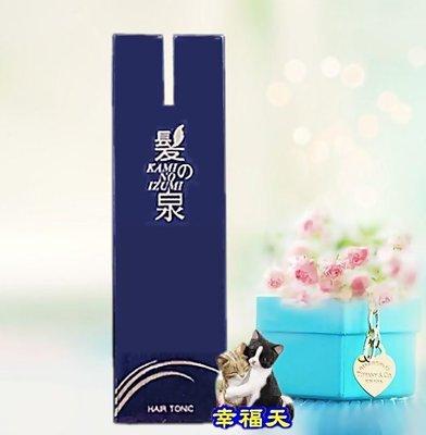 ❄幸福天❄【4瓶免運費】日本髮之泉育毛權威毛髮濃粹精華60ml/瓶
