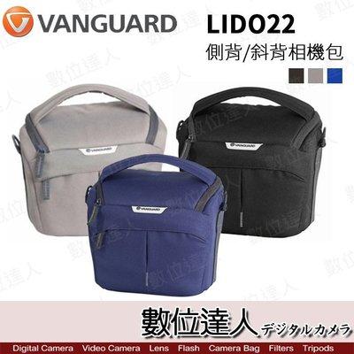 【數位達人】Vanguard 精嘉 LIDO 22 相機包 攝影側背包 側背包 / 1機2鏡1閃燈