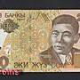 【Louis Coins】B991- KYRGYZSTAN- 2004吉爾吉...