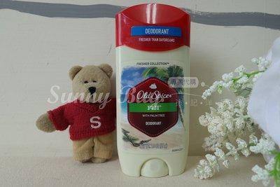 【Sunny Buy】◎預購◎ 美國 Old Spice FIJI 斐濟 Fresher 系列 體香膏 85g