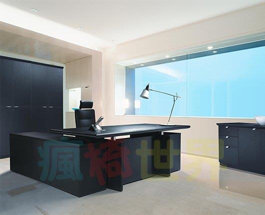 《瘋椅世界》OA辦公家具全系列 訂製高級主管桌 EN-L9085 (董事長桌/老闆桌/辦公桌/工作桌)