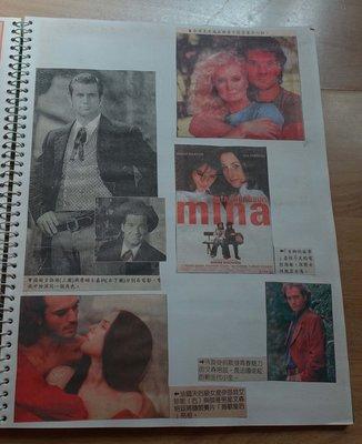 【明星收藏品】 --《 梅爾吉勃遜 + 茱蒂福斯特 》絕版雜誌內頁收集 / 1張--**愛麗絲夢遊** --4-17