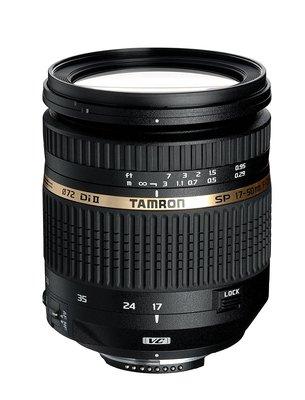 【高雄四海】TAMRON AF 17-50mm F2.8 VC B005 for Canon 全新平輸.一年保固