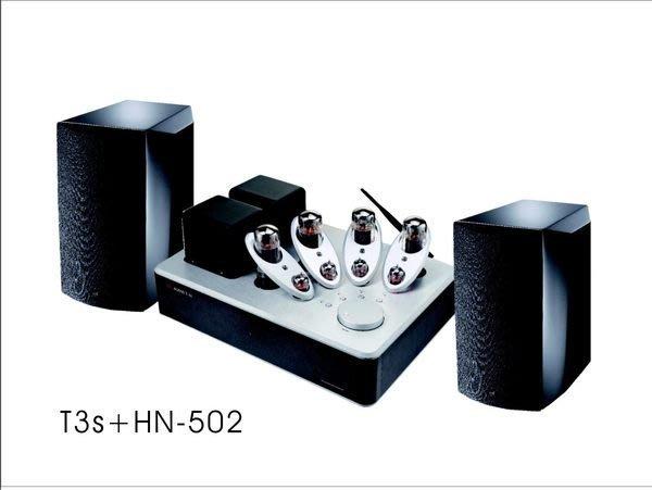 ypl audio《音譜利專業音響》T-3 真空管綜合擴大機+HN502plus書架型喇叭
