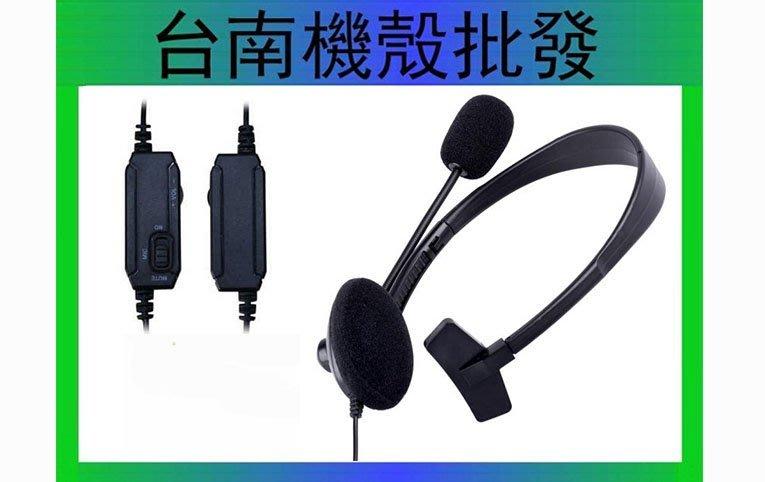 現貨 全新 PS4耳機 PS4有線耳機 PS4耳麥 麥克風 PS4 專用耳機 帶麥 單邊耳麥 手柄耳機 手把耳機 L