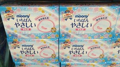 ※Costco代購※ 日本滿意寶寶拋棄式防溢乳墊《204入裝》