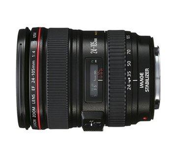 二手Canon EF24-105mm f/4L IS USM