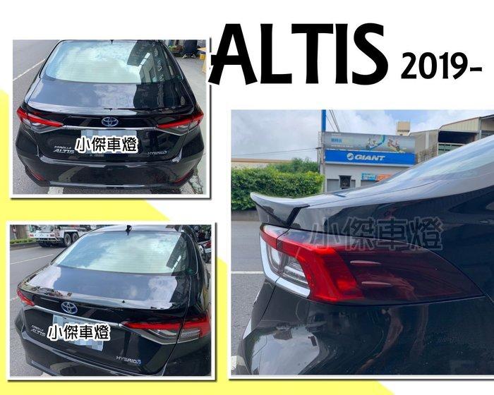 小傑車燈精品--全新 空力套件 TOYOTA ALTIS 12代 19 2019 年 原廠型 尾翼 鴨尾 ABS 含烤漆