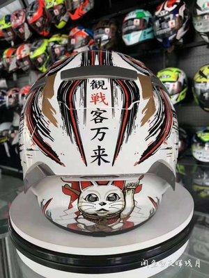(硬骨頭)代購 日本SHOEI X14 招財貓 摩托車 安全帽 頭盔