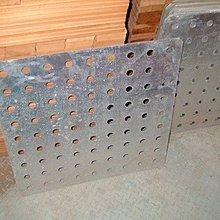 壽源》餐廳.辦桌.作糕點用的四角蒸籠 蒸籠內鋁片