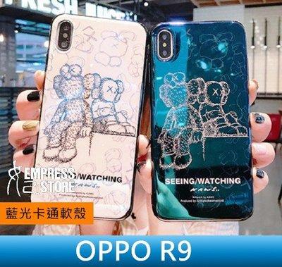 【妃小舖】 OPPO R9 藍光/雷射...