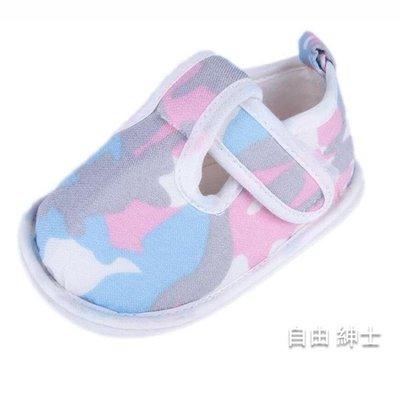 嬰兒學步鞋0-1歲夏寶寶不掉鞋子女6-12個月男防掉軟底春秋季