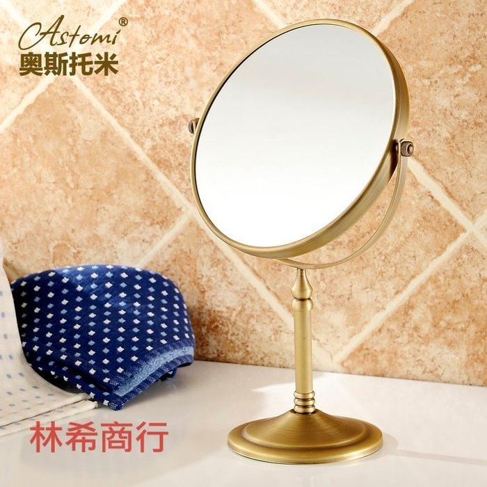 桌上 立鏡 全銅 復古 歐式 化妝鏡 雙面三倍放大 梳妝鏡 立桌 鏡子20公分鏡子 雙面鏡 古典鏡 銅鏡 復古道具 圓鏡