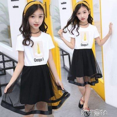 童裝女童夏裝兒童時髦時尚雪紡洋裝中大童短袖套裝潮衣 港仔會所