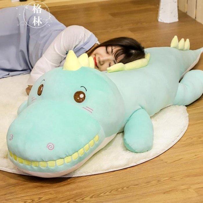 大恐龍毛絨玩具公仔布偶娃娃女孩可愛超軟床上抱著睡覺的抱枕