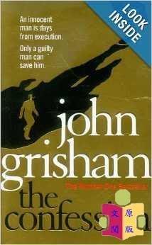 [文閲原版][英文原版]The Confession/John Grisham/Cornerstone