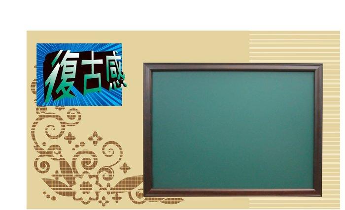 ~廣告舖~  復古感^木框黑板(板面綠)(90cm x 60cm)