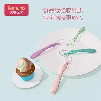 嬰兒勺子寶寶硅膠軟勺兒童碗勺餐具套裝小勺子軟頭新生兒吃輔食勺