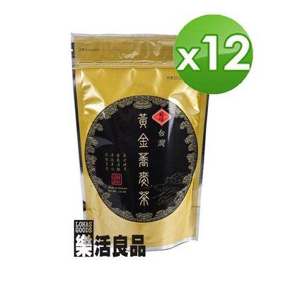 ※樂活良品※ 龍口越旺台灣黃金蕎麥茶(10包)*12包/免運費,量販團購組合加碼請看關於我