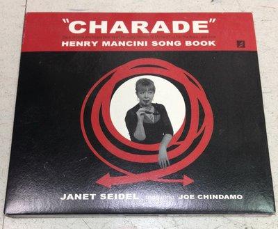 Charade 電影 謎中謎 原聲帶, 美國2008年原版CD, 已絕版